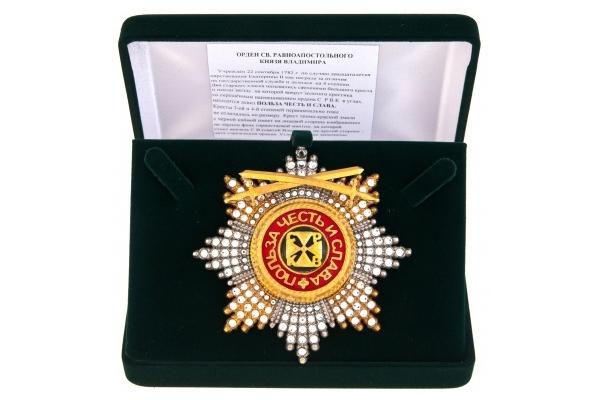 Точные копии орденов и медалей