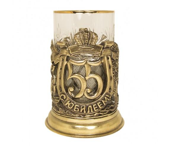 """Подстаканник """" С юбилеем. 55 лет"""""""